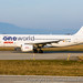 Iberia, EC-IZR : OneWorld