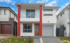 16B Pandora Street, Gregory Hills NSW