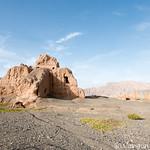 The ruins of Subash thumbnail