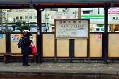 Streetcar Stop (Gedsman) Tags: japan asia northeastasia eastasia traditional culture cultural shinto buddhist tower travel beauty architecture temple photography abomb atomic bomb atomicbomb nagasaki kyushu gunkanjima streetcar
