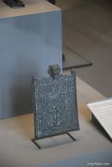 Стародавній Схід - Лувр, Париж InterNetri.Net 1187