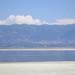 Salt Lake City Mirage View