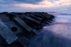 D67_8401 (brook1979) Tags: 宜蘭 永鎮 潮水 龜山島 堤防 海 太平洋 水 水流 日出 海灘 沙 石 雲 taiwan sea pacific ocean island sunrise