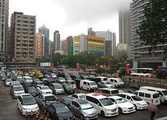 Kowloon Austin Station parking lot (rvandermaar) Tags: kowloon austin station parking lot hong kong hongkong rvdm