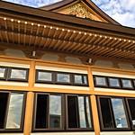 Buddhist Temple thumbnail