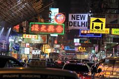 Hong Kong's Neon Signs (tomosang R32m) Tags: neon signs neonsign ネオン 看板 夜景 hongkong yakei night nightscape market yaumatei 九龍 kowloon 彌敦道 nathanroad hotel jordan 佐敦 油麻地 廟街 旺角 mongkok