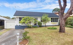 338 Forest Road, Kirrawee NSW