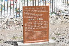 Scene along the Tashi Dor kora, Lake Namtso, Tibet (9) (Prof. Mortel) Tags: tibet lake namtso