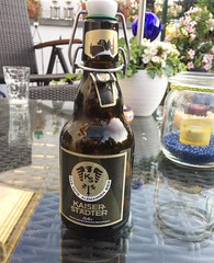 Kaiserstädter (Günter Hentschel) Tags: kaiserstädter bier getränk lebensmittel hentschel flickr iphone handyfoto deutschland germany germania alemania allemagne europa nrw bierflasche outdoor draussen