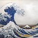 La grande vague de Kanagawa de K. Hokusai (exposition Fukami, Paris)