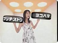 相武紗季_AUTOBACKS『恒例タイヤ夏祭り 篇』