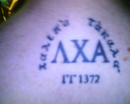 Lambda Chi Alpha Tattoo's. 4 photos