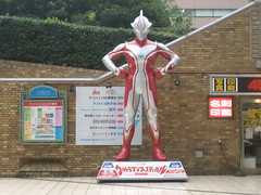 Ultraman convention 2006 - by diebmx