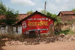 (Carol Mitchell) Tags: india chattisgarh chhattisgarh