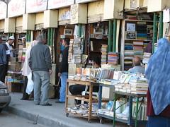 A Used Book Market (rsaslan) Tags: river natural herbs minaret muslim islam prayer religion egypt hijab books mosque medieval bookstore nile cairo medicine modernity
