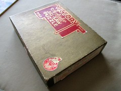 Victory box, 'News of the Regiment' (pefkosmad) Tags: jigsaw puzzle wooden plywood hobby leisure pastime complete used secondhand vintage victory gjhaytercoltd pre1970 algracee newsoftheregiment chelseapensioners