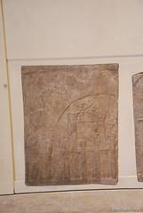 Стародавній Схід - Лувр, Париж InterNetri.Net 1175