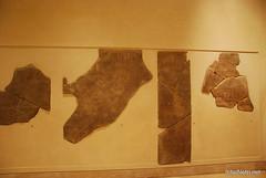 Стародавній Схід - Лувр, Париж InterNetri.Net 1163