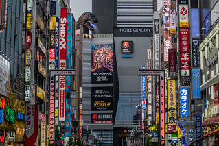 Avengers: Infinity War advertisement at Godzilla Road