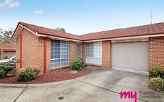 4/2 Westmoreland Road, Minto NSW