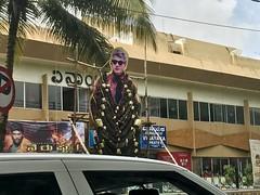 Vinayaka Theatre[2017] (gang_m) Tags: 映画館 cinema theatre インド india bengaluru2017 bangalore bengaluru バンガロール ベンガルール