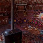 Sary-Gorum, Tadjikistan thumbnail