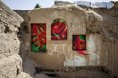 Lost Legacy (BLIND (ELF CREW)) Tags: streetart urbanart muralart graffiti contemporaryart traditionalart collaboration wheatpaste iranianarchitecture vault doorway ambient letter calligraphy calligraffiti irangraffiti persiangraffiti iranstreetart iranurbanart گرافيتي گرافيتى هنرشهری هنرخیابانی نقاشىديوارى