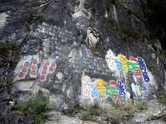 Rock Painting (MelindaChan ^..^) Tags: sichuan china 四川 川西高原 stone rock painting buddha buddhism chanmelmel mel melinda melindachan