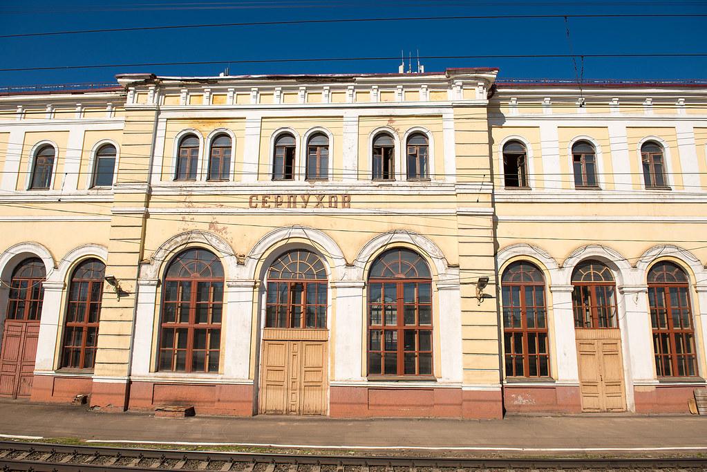 фото: Серпуховской вокзал
