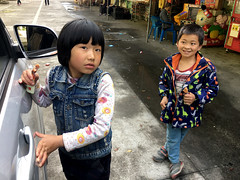 Local Kids (cowyeow) Tags: street composition travel china chinese asia asian hunan village road city rural kids child children siblings boy girl young cute smile smiles littleboy littlegirl