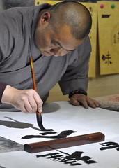 Artist, Shaolin Temple, China (Richard Wintle) Tags: art artist calligraphy brushwork henan dengfeng shaolin temply monastery china traditional