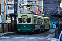 Central Nagasaki (Gedsman) Tags: japan asia northeastasia eastasia traditional culture cultural shinto buddhist tower travel beauty architecture temple photography abomb atomic bomb atomicbomb nagasaki kyushu gunkanjima streetcar