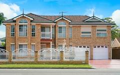612 Smithfield Rd, Greenfield Park NSW