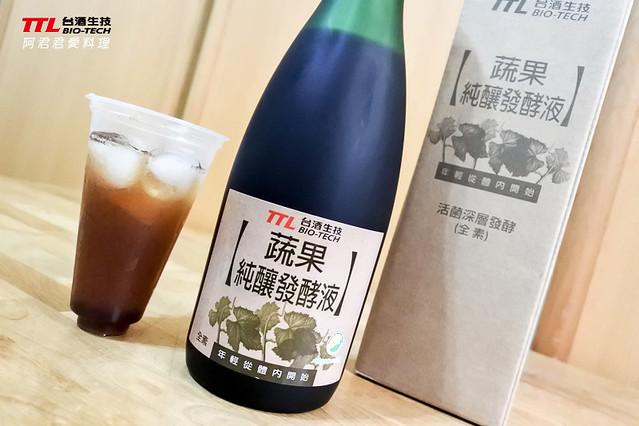 台酒生技蔬果純釀酵素液_01_阿君君愛料理-2603