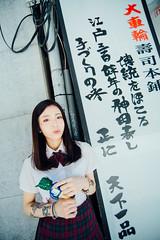 D4S_9152 (米腸李) Tags: 高校生 tattoo
