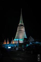 Wat Prayunwongsawat Worawihan #2549 (svenpetersen1965) Tags: buddhist buddism watprayunwongsawatworawihan stupa temple วัดประยุรวงศาวาสวรวิห bangkok krungthepmahanakhon thailand th วัดประยุรวงศาวาสวรวิหาร