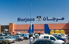 Marjane recrute de nouveaux profils (Acheteurs – Auditeurs) (dreamjobma) Tags: 082018 a la une acheteur audit interne et contrôle de gestion casablanca marjane emploi recrutement rabat acheteurs recrute