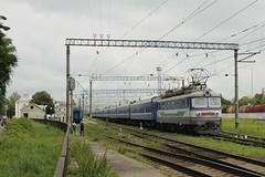 26-7-2018 - Drohobych (berlinger) Tags: drohobychдрогобич lvivoblast ukraine eisenbahn railways railroad locomotive chs2 чс2