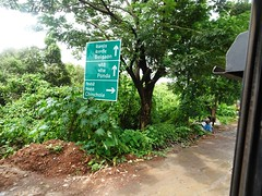 Old Goa bypass road (joegoauk73) Tags: joegoauk goa