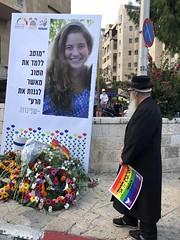 Jerusalem Pride Parade 2018 (Oren Rosenfeld (oreng)) Tags: jerusalem prideparade 2018 news gaypride lgbt gay march demo israel holyland jew jewish murder memorial מצעדהגאווה ירושלים ישראל חרדי