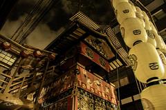 深夜の祇園祭・南観音山 (tatsu_oto) Tags: gion kyoto japan 祇園祭 南観音山 festival 祇園 京都 日本