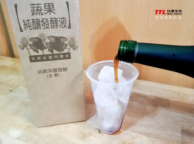台酒生技蔬果純釀酵素液_10_阿君君愛料理-2590