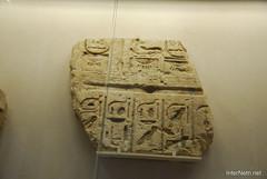 Стародавній Єгипет - Лувр, Париж InterNetri.Net  179