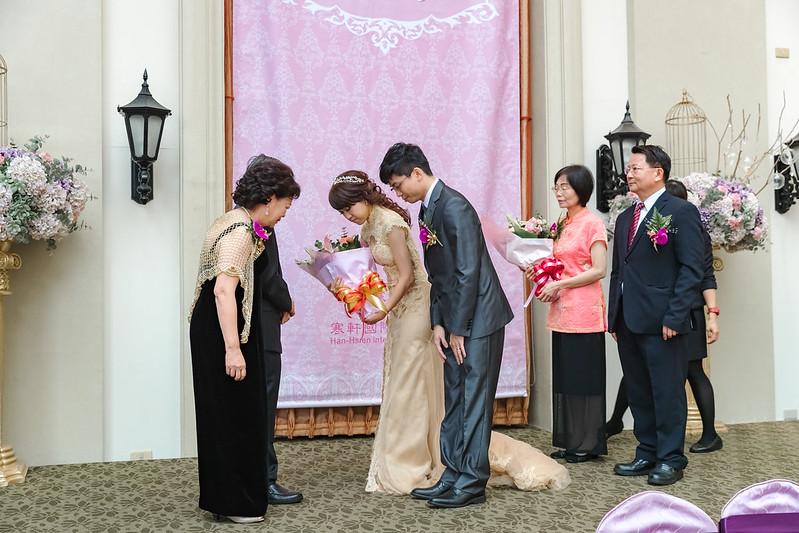 婚攝,高雄,寒軒國際大飯店,婚禮紀錄,南部
