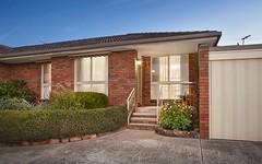33 Mimosa Street, Coolamon NSW