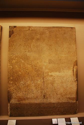 Стародавній Схід - Бпитанський музей, Лондон InterNetri.Net 188