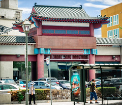 Chinatown (1938), v14,  Los Angeles, CA, USA (lumierefl) Tags: losangeles losangelescounty california ca usa unitedstates farwest pacificcoast northamerica architecture building commercial retail shop tore mall shopping storefront chinese china asian