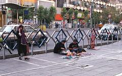 The Panda (nima.mojiz) Tags: nikon f100 nikonf100 analog film filmphotography streetphotograohy tehran iran dailylife agfa agfavista agfa400 agfavista400 analogphotography filmisnotdead