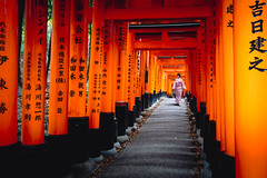 Young women in kimono walking at red Torii gates at Fushimi inari shrine (Patrick Foto ;)) Tags: fushimi asia asian attractive background beautiful beauty chinese colorful costume culture cute decoration decorative face famous fashion female fushimiinari gate gates geisha girl inari japan japanese kimono kyoto old oriental path person red restro shinto shrine summer symbol temple tori torii tourism tourist tradition traditional travel vintage woman women young kyōtoshi kyōtofu jp