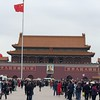 The Tiananmen Square & Forbidden City sending light and remembering John-Roger here in 2000 (jrintegrity924) Tags: johnroger msia jsu garcia integrity spiritual teacher israel jerusalem love light spirit god jesus